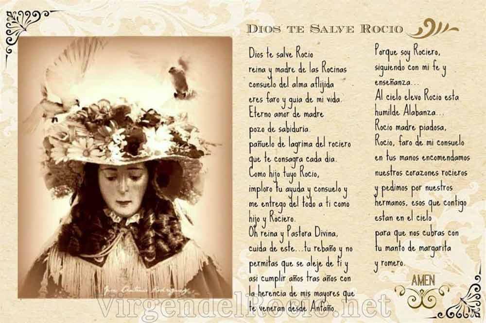 Canciones Virgen del Rocío